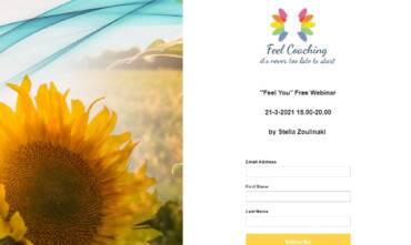 """Φόρμα Συμμετοχής για το  Δωρεάν Webinar """"Feel You"""""""